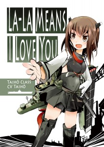 La-La Means I Love You 表紙